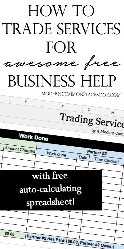 trade services for business advice